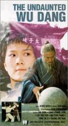 Bojovník od Undangu (The Undaunted Wu Dang)