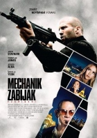 Mechanik zabiják: Vzkříšení (Mechanic: Resurrection)