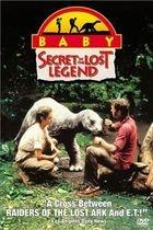 Africká legenda (Baby: Secret of the Lost Legend)