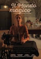 Il Mondo magico