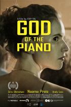 God of the Piano (אלוהי הפסנתר)