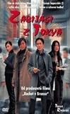 Zabijáci z Tokia (Dong jing gong lüe)