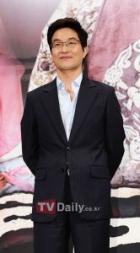 Seok-kyu Han