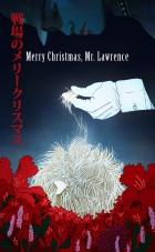 Veselé vánoce, pane Lawrenci (Merry Christmas, Mister Lawrence)