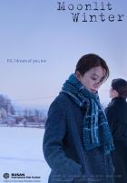 Měsíční svit zimy (Yunhui-ege)