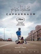 Capharnaüm (كفرناحوم)