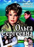 Olga Sergejevna