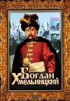 Bohdan Chmelnický