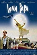Luna Papa (Luna Papa / Lunnyj papa)
