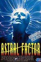 Astrální faktor - Znovu předvolba 976 (976-EVIL 2: The Astral Factor)