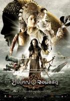Piráti z Pacifiku (Puen yai jom salad)
