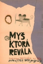 Myš, která řvala (The Mouse That Roared)