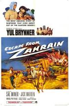 Útěk ze Zahrainu (Escape from Zahrain)