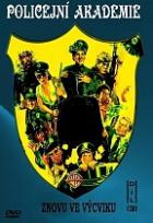 Policejní akademie 3: Znovu ve výcviku (Police Academy 3: Back in Training)