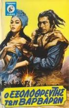 Porážka Barbarů (Re Manfredi)