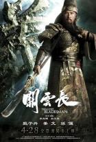 Osamělý válečník (Kuan jün čchang)