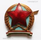 Á.H.V - Teroristická organizácia komunistickej strany (Ávósok-A kommunista párt terrorszervezete)