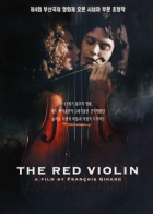 Krvavé housle (The Red Violin; Le violon rouge; Il violino rosso)