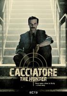 Půlnoční prokurátor (Il Cacciatore - Un PM da marciapiede)