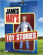 Hračky Jamese Maye