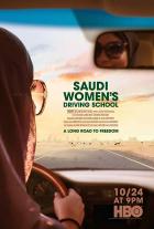 Autoškola pro řidičky v Saúdské Arábii (Saudi Women's Driving School)