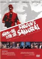 Šogunovi samurajové (Jagjú ičizoku)