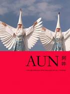 Aun: začátek a konec všeho (AUN: The Beginning and the End of All Things)
