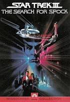 Star Trek III: Pátrání po Spockovi