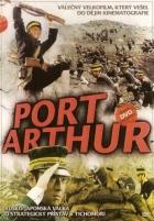 Port Arthur (203 kochi)