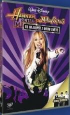 Hannah Montana: To nejlepší z obou světů