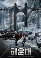 Tsunami (Haeundae)