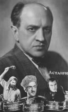 Michail Astangov