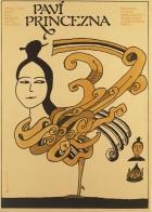 Paví princezna (Kchong-čchüe gung-ču)