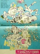 Maria a Mirabela v Tranzistorii (Maria și Mirabela în Tranzistoria)