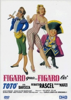 Figaro sem, Figaro tam (Figaro qua, Figaro là)