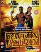 Zpět v akci (Back in Action)
