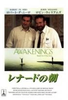 Čas probuzení (Awakenings)