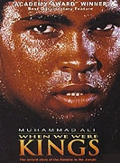 Muhammad Ali: Na vrcholu (When We Were Kings)