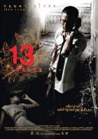 13: Hra smrti (13 game sayawng)