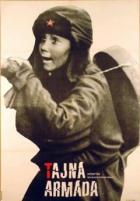 "Tajná armáda (Armija ""Trjasoguzki"")"