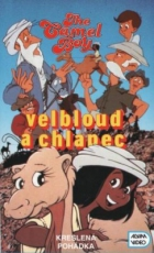 Velbloud a chlapec (The Camel Boy)