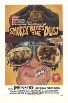 Smokey žere prach