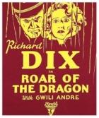 Roar of the Dragon