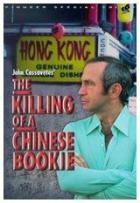 Tajemství čínského bookmakera