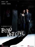 Slepý detektiv
