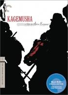 Kagemuša (Kagemusha)