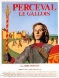 Perceval galský (Perceval le Gallois)