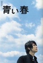 Drsné jaro (Aoi Haru)