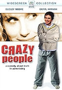 Cvoci (Crazy People)