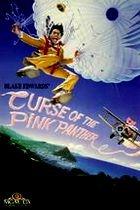 Kletba růžového pantera (Curse of the Pink Panther)